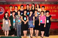温州市皮革鞋料商会妇委会