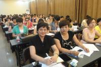 市妇联会议