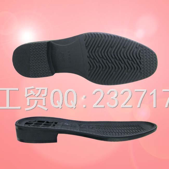 RB橡胶成型警用男款鞋底031-A8786#