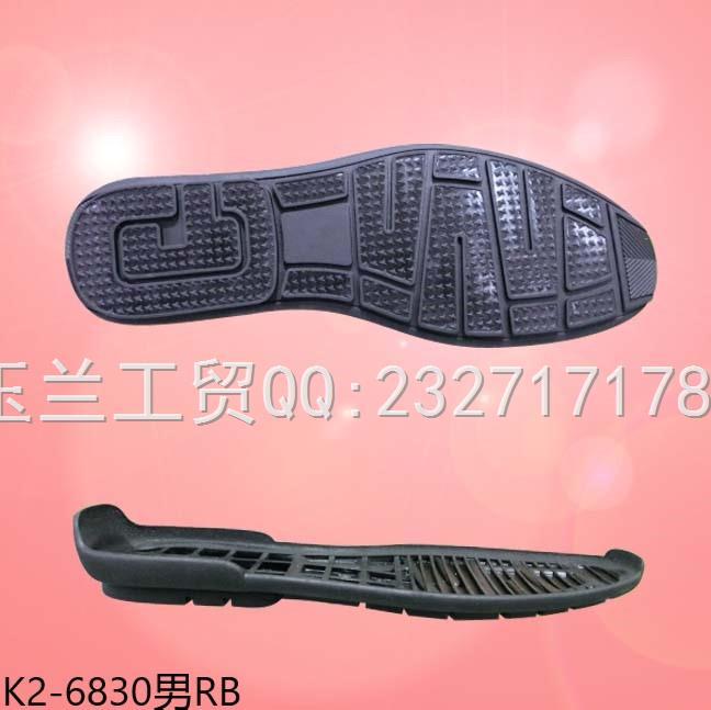 2020新款09RB橡胶休闲豆豆司机鞋系列男款K2-6830/38-43#