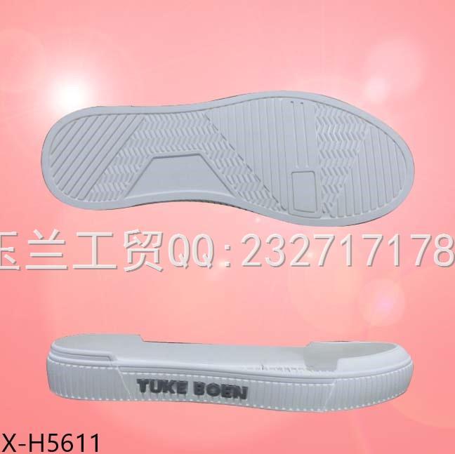2020橡胶11新款RB休闲包头板鞋男款X-H5611/38-43#