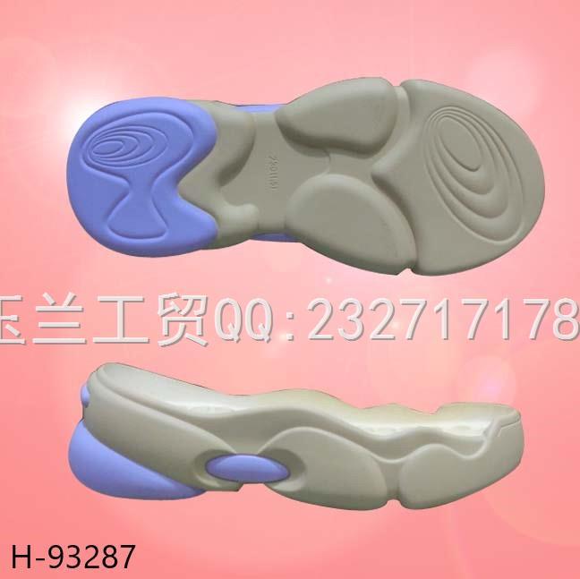 2020聚氨酯11新款时尚休闲运动系列女款H-31003/35-39#