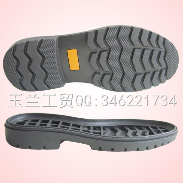 劳保、户外底、工作鞋专用RB底96867