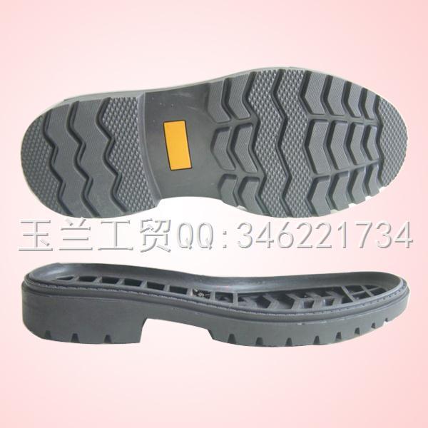 劳保、户外底、工作鞋专用RB底96868女款