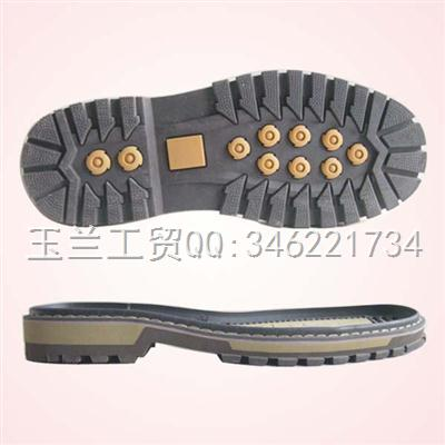 劳保、户外底、工作鞋专用RB底e-9875