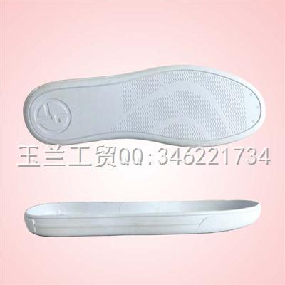 PVC成型底N-011336/37-44#外销男款