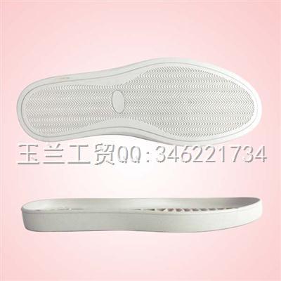 PVC成型底N-011343/40-46外销男款