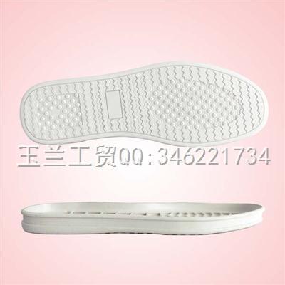 PVC成型底N-011432/40-45#外销男款