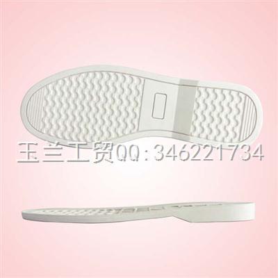 PVC成型底N-011435/38-40-42-44#外销男款
