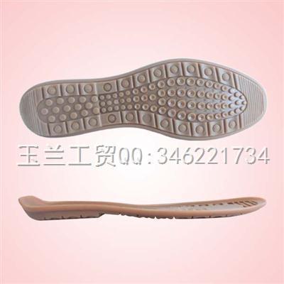 PVC成型底N-011443/40-42-44#外销男款