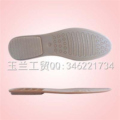 PVC成型底N-011445/40-42-44#男款