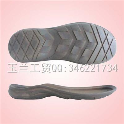 PVC成型底N-031401/40-45#外销男款