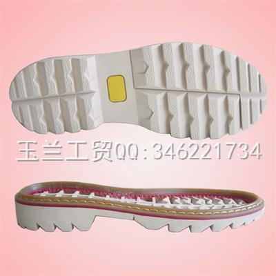 劳保、户外底、工作鞋专用RB底96772/39-44#