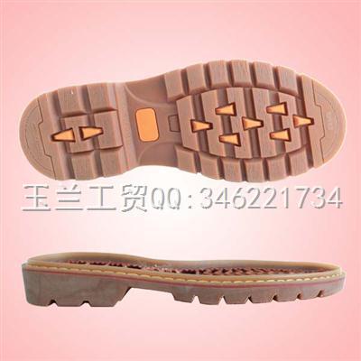 劳保、户外底、工作鞋专用RB底e-9068/35-44#