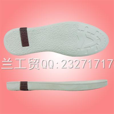 RB橡胶E-2D586/38-43#男板鞋底