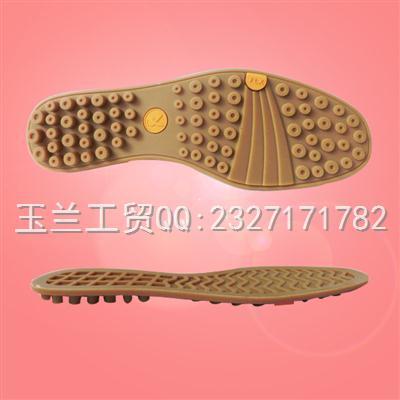 RB橡胶豆豆男成型底97266#