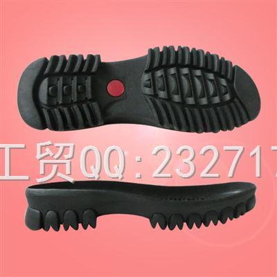 RB橡胶成型底AF-13058/35-40#女款