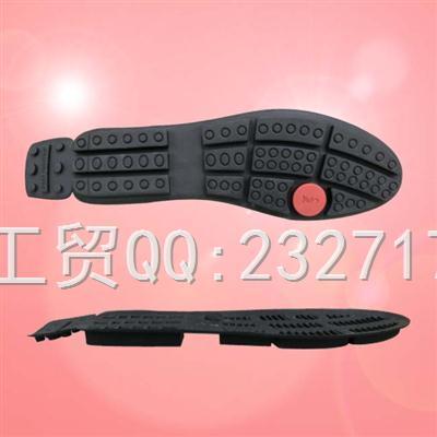 RB橡胶成型休闲豆豆男款AD-9291/38-43#