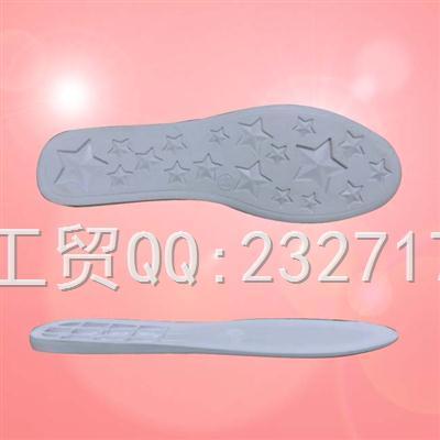 RB橡胶成型1060-F1282/34-39#女款休闲运动系列鞋底