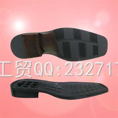TPR外销美线1087-15036#(8.46mm)绅士鞋底