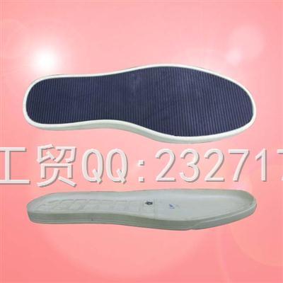 TPR外销美线1087-15071#(8.46mm)运动休闲鞋底