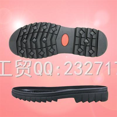 RB橡胶专业系列劳保-66071/37-46#