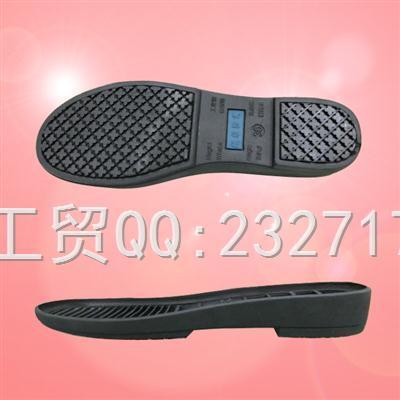 RB橡胶专业系列劳保-6085/34.5-39.5#