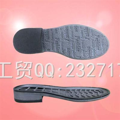 TPR外销童鞋款Q-89315/30-35#(6.5mm)