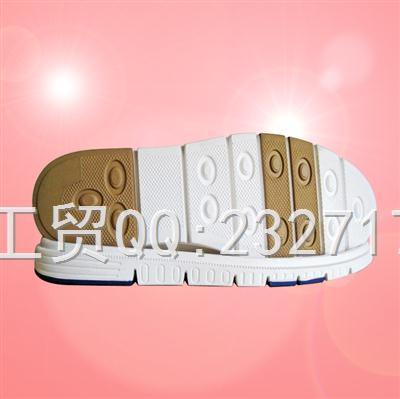 2018新款C-E28055/38-43#EVA发泡时尚休闲男款