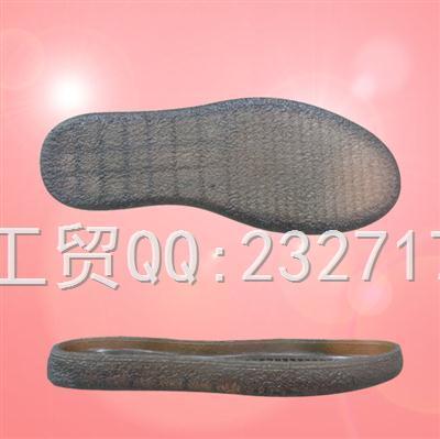 2019PVC透明C-11012/38-43#休闲系列板鞋男款