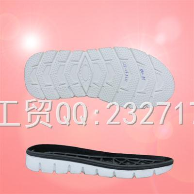 2019新款TPR外销Gg-A18/25-36#(0.6mm))童鞋底