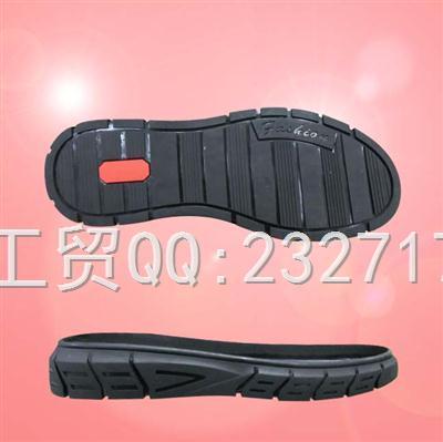 2019新款RB橡胶q-10955/38-43#时尚休闲运动户外系列男款