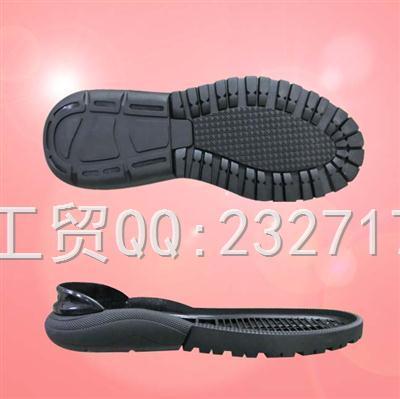 2020新款07RB橡胶运动休闲系列男款H-16007/38-43#