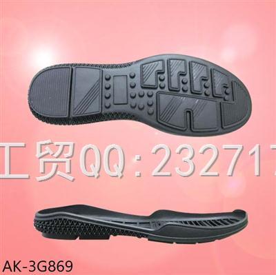2020新款08RB橡胶时尚豆豆司机鞋男款AK-3G869/38-43#