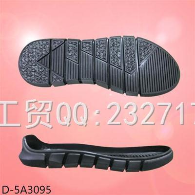 2020新款08RB橡胶时尚运动休闲鞋男款D-5A3095/38-43#