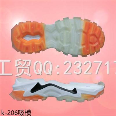 2020新款08PU+TPR吸膜运动休闲非织男款k-206/38-43#