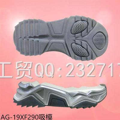 2020新款08PU+TPR吸膜时尚运动休闲女款AG-19XF290/38-40#