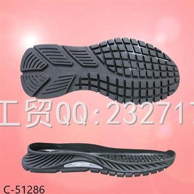 2020新款08RB橡胶时尚运动休闲男款C-51286/38-43#
