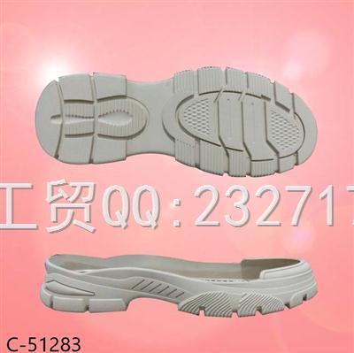 2020新款08RB橡胶户外运动休闲男款C-51283/38-43#