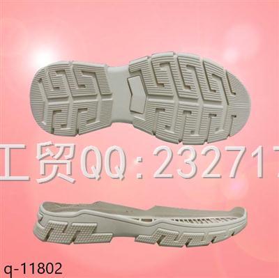 2020新款08RB橡胶户外运动休闲男款q-10820/38-43#
