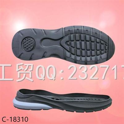 2020新款08EVA发泡时尚休闲运动男款C-18310/38-43#