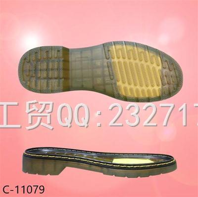 2020新款08PVC透明马丁靴系列男款C-11079/38-43#