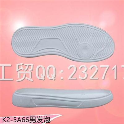 2020新款09EVA发泡休闲板鞋男款K2-5A066/38-43#