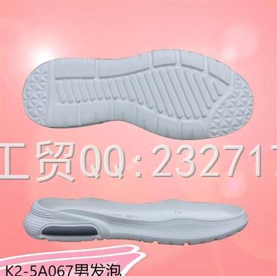 2020新款09EVA发泡休闲运动系列男款K2-5A067/38-43#