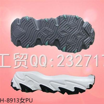 2020新款09聚氨酯PU运动休闲系列女款H-8913/35-39#