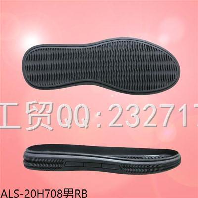 2020新款09RB橡胶休闲板鞋系列男款ALS-20H708/38-43#