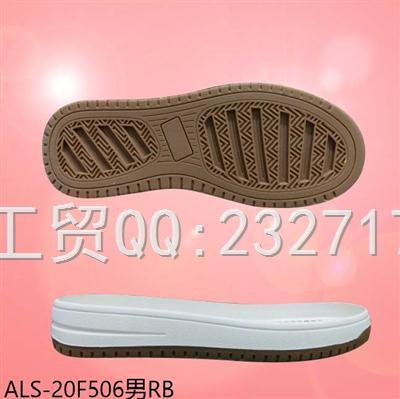 2020新款09RB橡胶时尚运动休闲男款ALS-20F506/38-43#