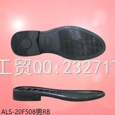 2020新款09RB橡胶商务休闲系列男款ALS-20F508/38-43#