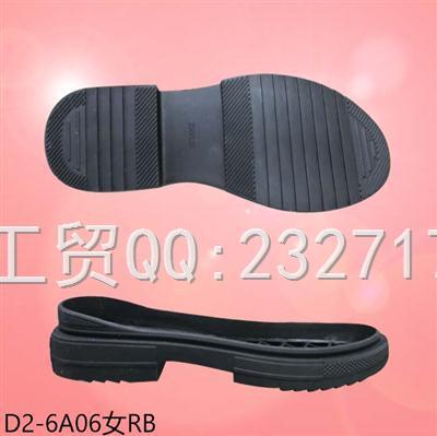 2020新款09RB橡胶马丁靴系列女款D2-6A06/35-39#