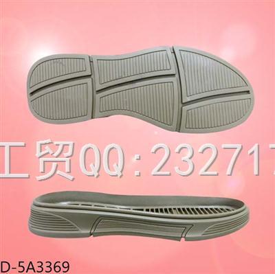 2020橡胶11新款RB休闲时尚鞋男款系列D-5A3369/38-43#